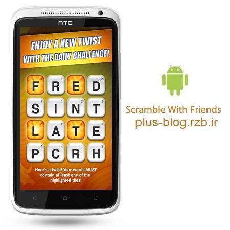 بازی پازل Scramble With Friends v6.12 – اندروید