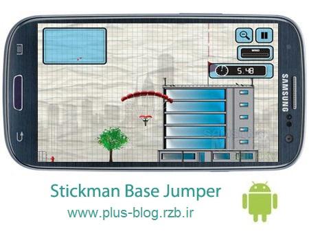 بازی استیکمن Stickman Base Jumper v3.3 – اندروید