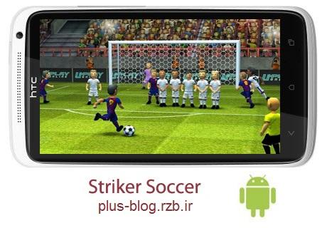 بازی فوتبال Striker Soccer 2 v1.0.0 – اندروید