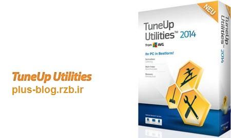 نرم افزار بهینه سازی قدرتمند ویندوز TuneUp Utilities 2014 v14.0.1000.340