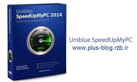 نرم افزار افزایش سرعت سیستم Uniblue SpeedUpMyPC 2014 v6.0.3.6