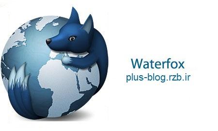 نرم افزار مرورگر فایرفاکس ۶۴ بیتی Waterfox 30.0