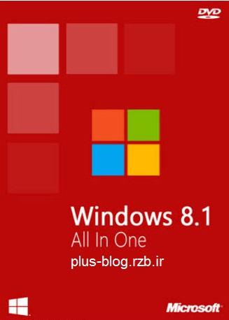 دانلود ویندوز ۸.۱ به همراه جدیدترین آپدیت ها – Windows 8.1 AIO x86/x64 November 2014