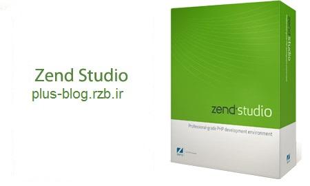 نرم افزار طراحی سایت و نرم افزار موبایل Zend Studio 10.6.0.20140128