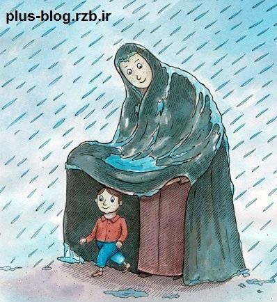 داستان زیبای دروغ های مادرم