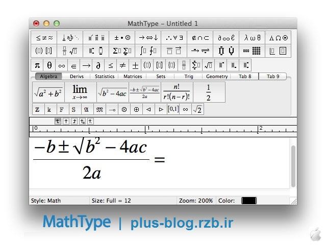 تایپ فرمول با MathType 6.7e – مک