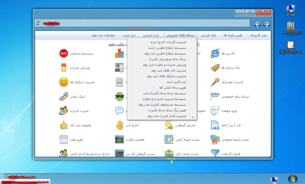 پنل مدیریت نسخه 14