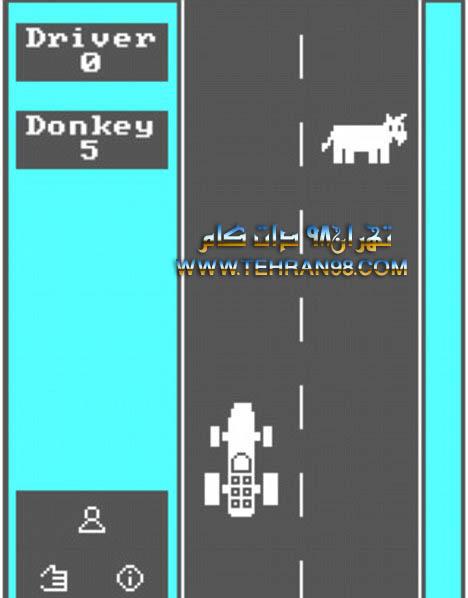 اولین بازی کامپیوتری