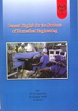 زبان تخصصی مهندسی پزشکی