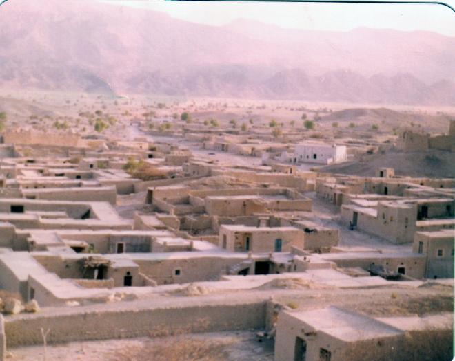 دانلود پروژه روستا