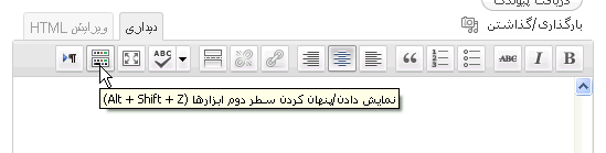 http://rozup.ir/up/presfa/Pictures/tanzimaat/03_1.png