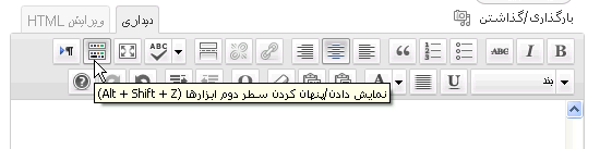 http://rozup.ir/up/presfa/Pictures/tanzimaat/03_2.png