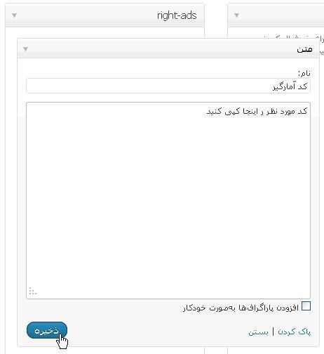 http://rozup.ir/up/presfa/presfa-com/code-learning/code_abzarak_05JPG.jpg