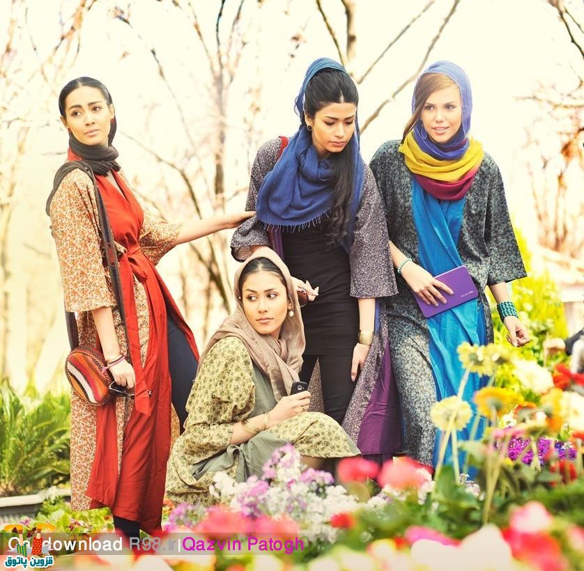 خرید لباس های سنتی ایرانی