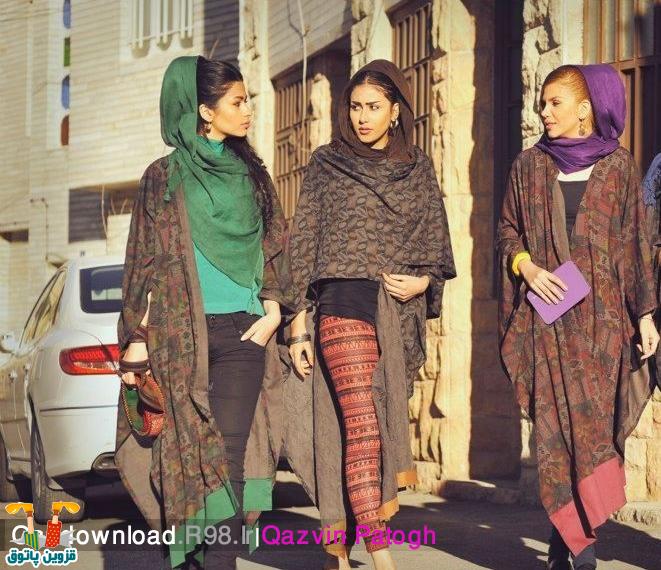 عکس های مد لباس ایرانی