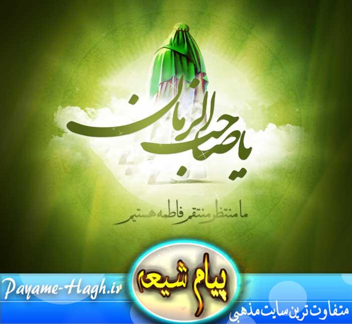 توصیه های امام زمان (عج) به شیعیان
