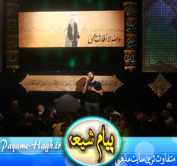 ویدئو مداحی حامد زمانی در مجلس حاج محمد رضا طاهری