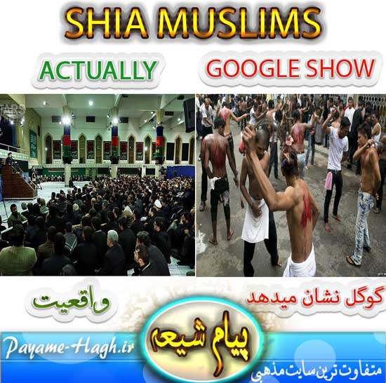 Actually shia muslims