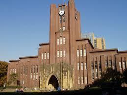 آخرین رتبه بندی دانشگاههای آسیا