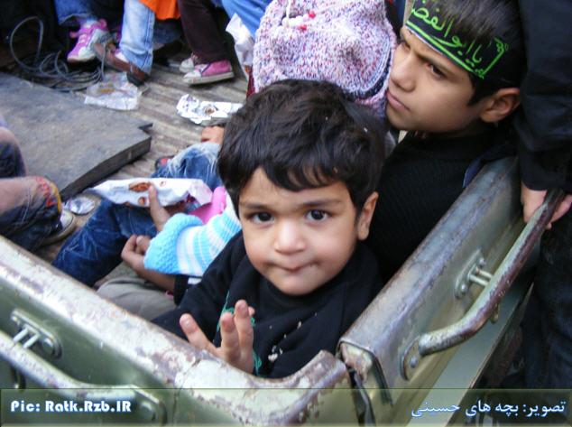 بچه هاي حسيني محرم92