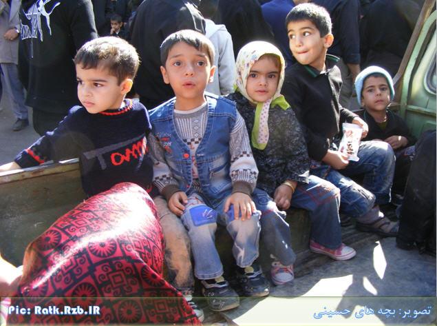 بچه هاي حسيني 92