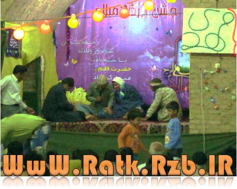 تصاویری از تئاتر نیمه شعبان در روستای رتک