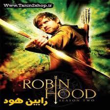 خرید سریال رابین هود (دوبله فارسی)
