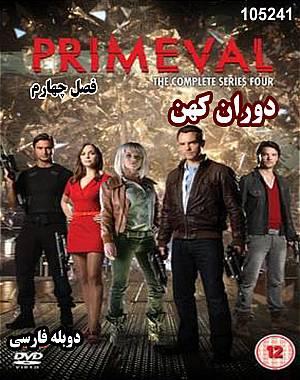 خرید سریال دوران کهن فصل 4 (دوبله فارسی)