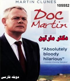 خرید سریال دکتر مارتین (دوبله فارسی)