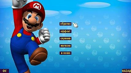 دانلود بازی محبوب و نام آشنا SuperMario 4 پلتفرم جاوا
