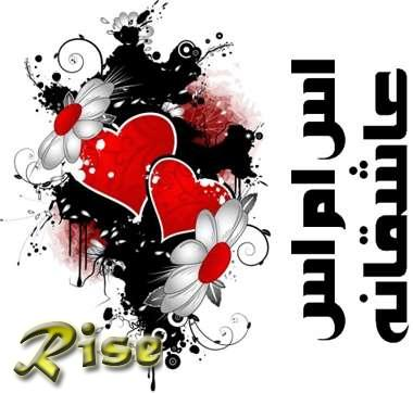 http://rozup.ir/up/rise/Pictures/2/1/Love%20SMS.jpg