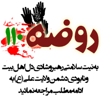 http://rozup.ir/up/roze110/0000000.png