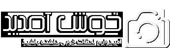 طرفداران سامان جلیلی
