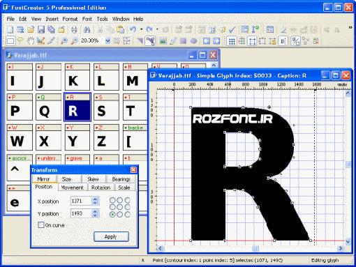 نرم افزار  FontCreatorv6.0