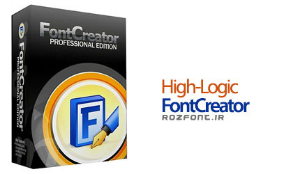 نرم افزار  High-Logic FontCreator