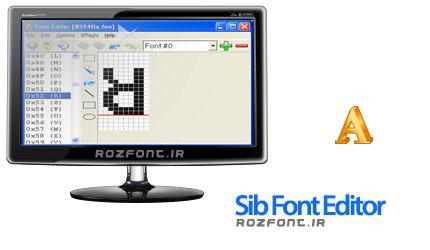 نرم افزار Sib Font Editor 2.23