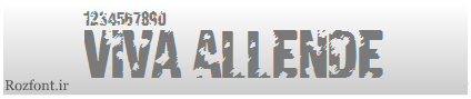Viva_Allende