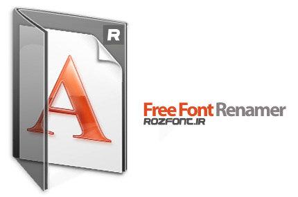 نرم افزار  Free Font Renamer