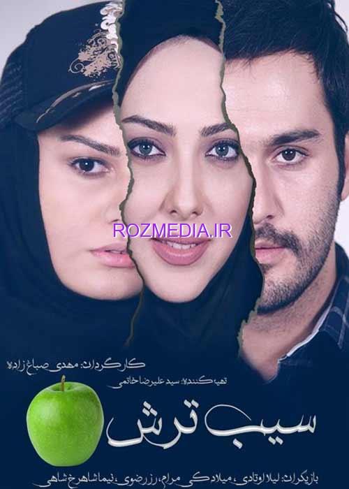 دانلود فيلم طنز جديد دانلود فیلم ایرانی   دانلود فيلم