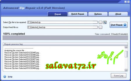Advanced_Zip_Repair_2.0_Retail