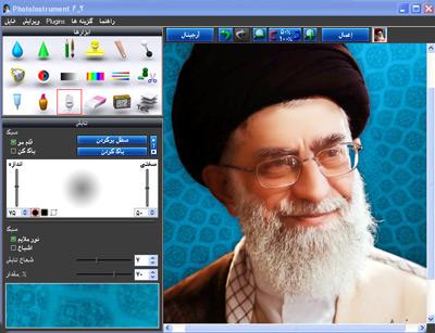 دانلود نسخه نهایی نرم افزار PhotoInstrument 6.2.0 Build 620 Final