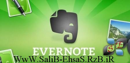 پیوند پایدار با دفترچه یادداشت Evernote V5.2.3