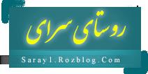 LogoSR1