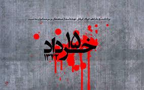 اعلام برنامه های 14 و 15 خرداد درسرایان