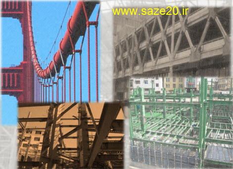 دانلود جزوه سازه های فلزیدانلود جزوه سازه های فولادی