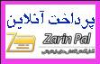 مجموعه اطلاعات ، ظوابط و نشریات تخصصی عمران
