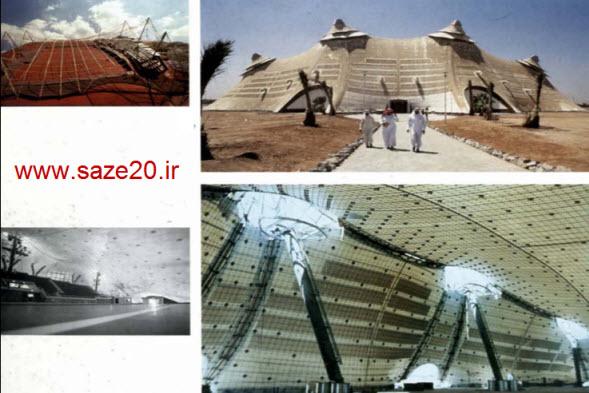دانلود پاورپوینت نقش طبیعت در سازه های معماری
