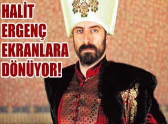 بیوگرافی سلطان سلیمان-حریم سلطان