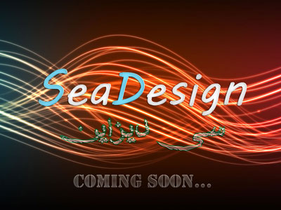 seadesign