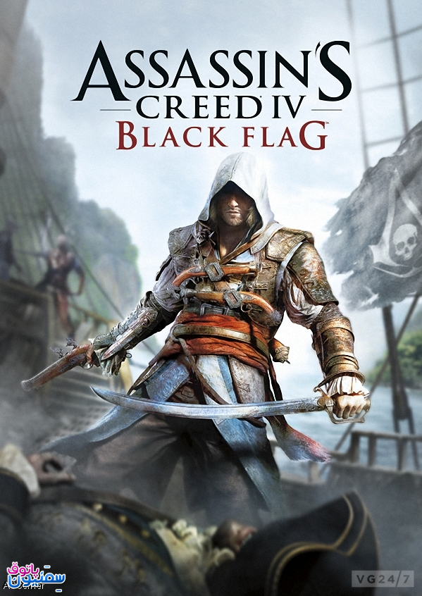 داستان بازی ASSASSINS CREED BLACK FLAG + تریلر